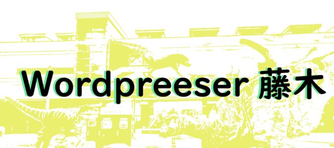 Wordpresser